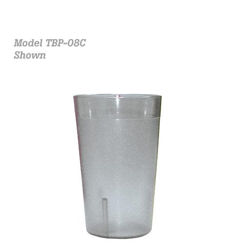 Update Clear Plastic Tumbler - 5 oz TBP-05C